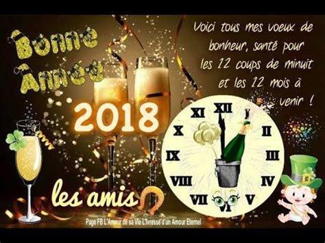 bonne ann 233 e 2018 happy new year 2018 feliz a 241 o nuevo 2018