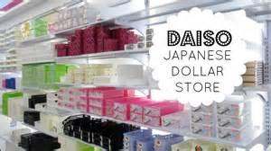 Organizing Bathroom Ideas japanese dollar store daiso store tour amp organizing