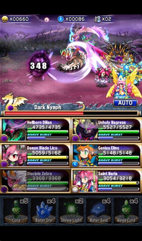 download game brave frontier mod offline brave frontier free online mmorpg and mmo games list onrpg