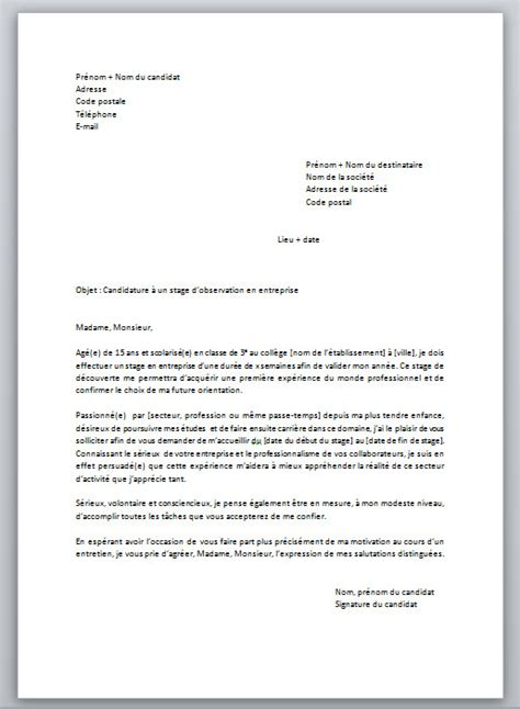 Lettre De Motivation Stage College Modele Lettre De Motivation Stage Observation Document
