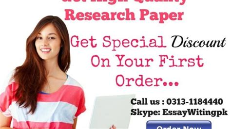 academic essay services academic essay academic essay services the oscillation band