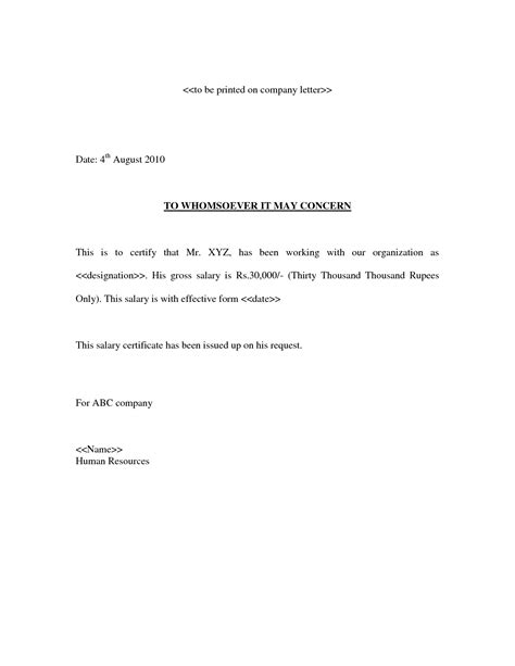 letter of request for employment certification request letter for certificate of employment for visa
