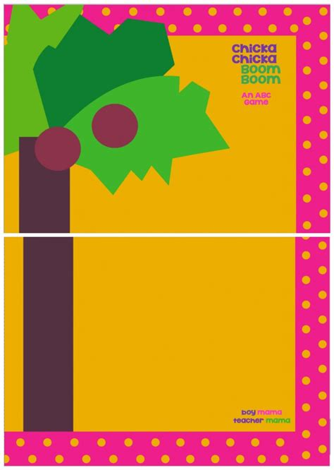chicka chicka boom boom tree template book free chicka chicka boom boom card