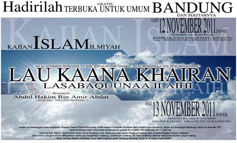 download mp3 ceramah tentang tauhid darut tauhid bandung artikel islam salafiyah ahlus