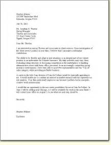 Cover Letter For Client Services by Employment Quest Course