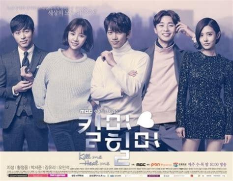 kill me me kill me heal me protagonizado por ji sung y hwang jung