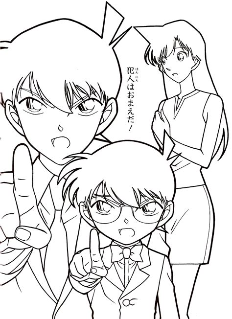 Detective Conan Coloring Pages coloring book detective conan