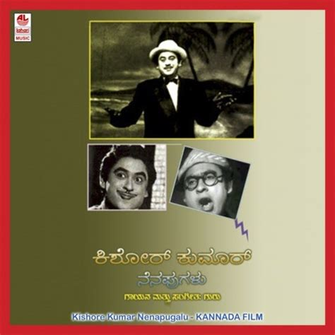 download mp3 album of kishore kumar kishor kumar nenapugalu songs download kishor kumar