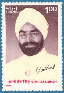 zail singh biography in hindi presidents governor generals of india on indian sts