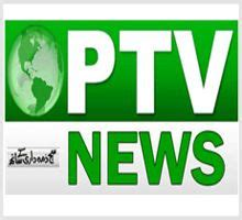 pakistan all news channel live streaming online wiki