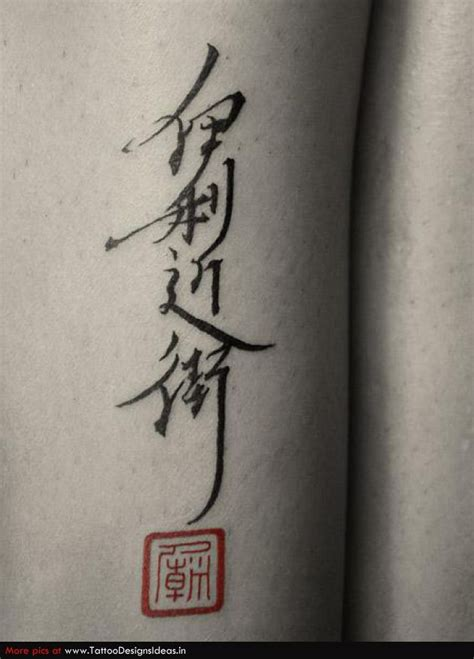 japanese letter tattoos 17 best ideas about character tattoos on