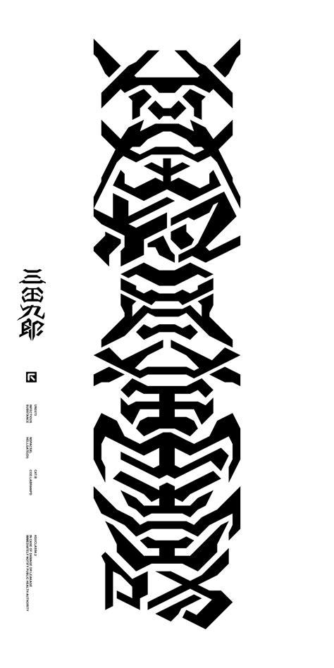 xmas 2015 edt.   BOOK / POSTER / PRINT   Typography design