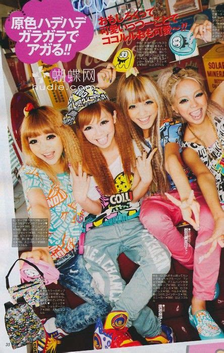 293 Best Images About popteen magazine models 293 best images about popteen on