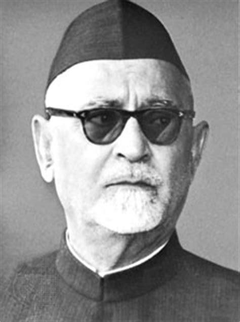 zakir hussain president biography in english zakir husain president of india britannica com