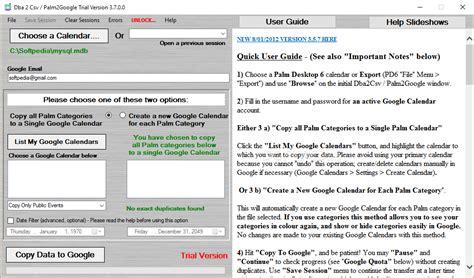 csv format google calendar dba 2 csv palm2google formerly dba2csv download