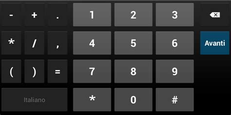 android layout under keyboard android default keyboard layout stack overflow