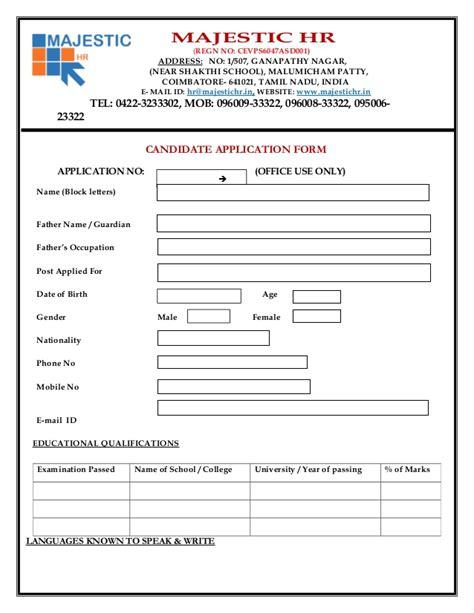 application letter adalah application form application letter adalah