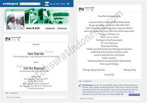 template undangan pernikahan model facebook contoh undangan pernikahan facebook weddingbook