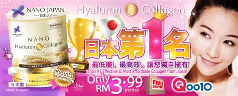 Nano Hyaluron Collagen Drink nano japan hyaluron collagen