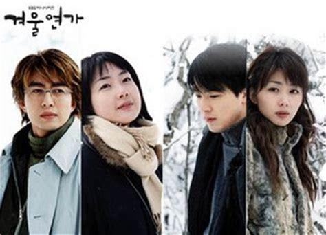 endless love a korean film korean drama collections endless love ii winter sonata