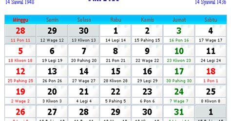kalender indonesia juli  kalender indonesia