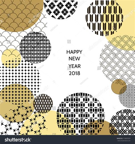 japanese new year card template 2017 new year card 2018 template happy new year 2018 pictures