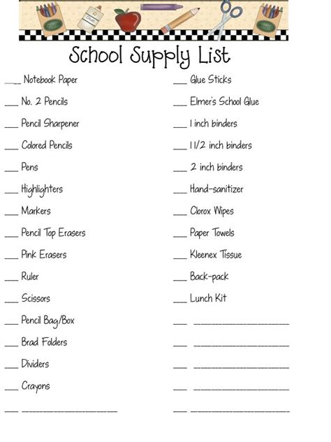 craft room supply list back to school inventory of school supplies list with free printable