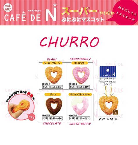 Exclusive Churros Squishy By Cafe De N Squishy Churros Hati C cafe de n churro squishy japan
