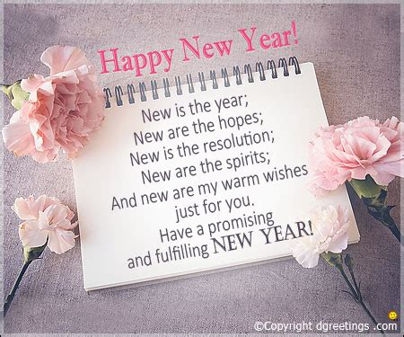 welcome back happy new year and happy domain day new year 2018 wishes image 263 calendarcraft