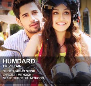 free download mp3 from ek villain download hamdard song ek villain arijit singh mithoon mp3