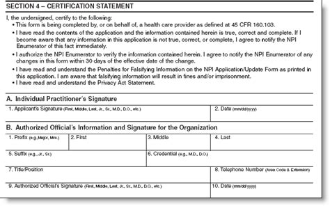check status of section 8 application cms form 10114 npi registry application form 10114