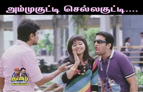 Tamil Comedy Memes: Santhanam Memes Images   Santhanam ...
