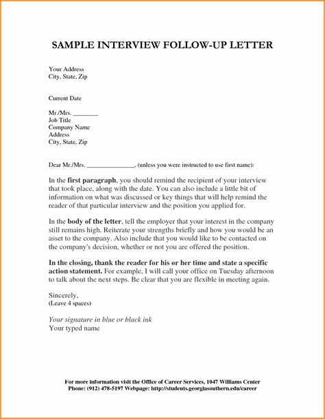 thank you letter after no response 94 follow up letter decision thank you