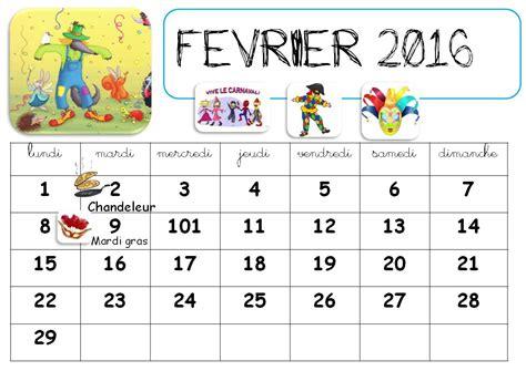 Calendrier 2016 Avec Jours Fã Riã S Calendrier 2015 2016 Ecole Calendrier