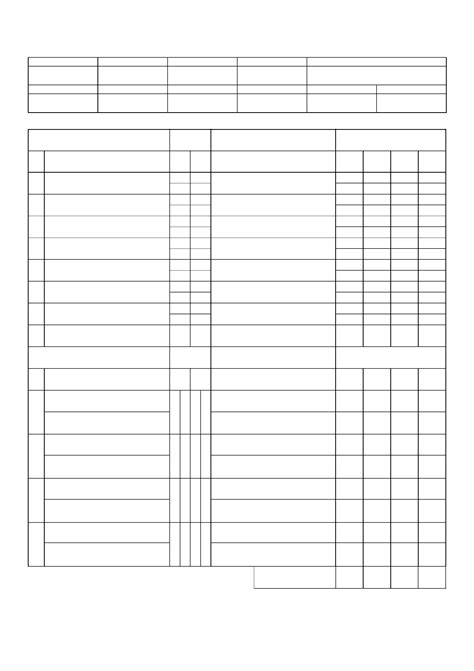 Archery 300 Scoor Card Template by Tennis Score Sheet Template Free