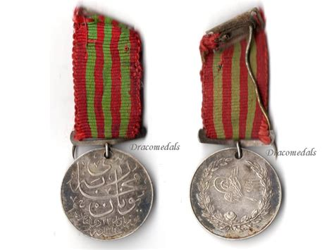 ottoman medals turkey war greece 1897 commemorative military medal
