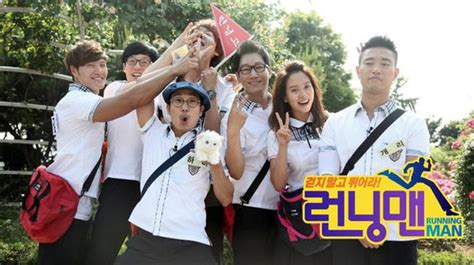 filmapik tv running man running man 런닝맨 watch full episodes free korean