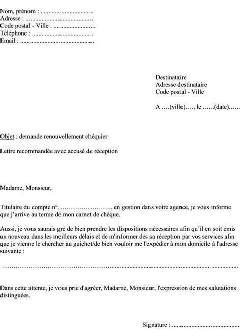 Modele De Lettre Administrative Banque Lettre Type