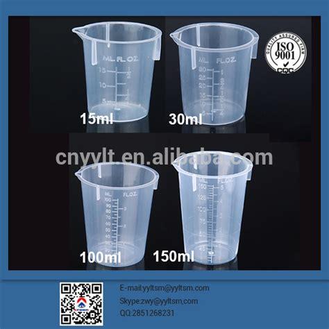 China Gelas Ukur Plastik 25ml murah dan kualitas tinggi gelas ukur plastik gelas ukur alat ukur id produk 60357002240