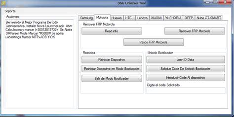 android factory reset tool exe download d g frp unlocker tools 2016 dsmedia24