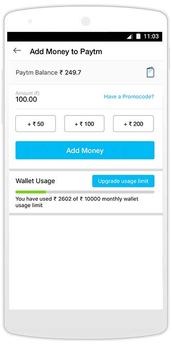 coupons for paytm add money to wallet