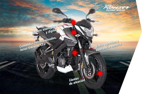 detalles de la ns 200 bajaj rouser ns200 0km 2018 mejor precio en str motos