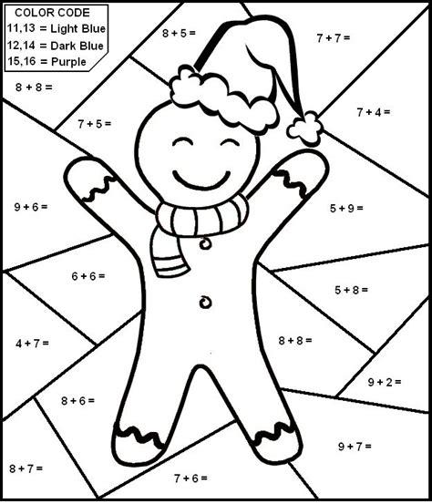 gingerbread math worksheets worksheet color by number math worksheet for addition subtraction