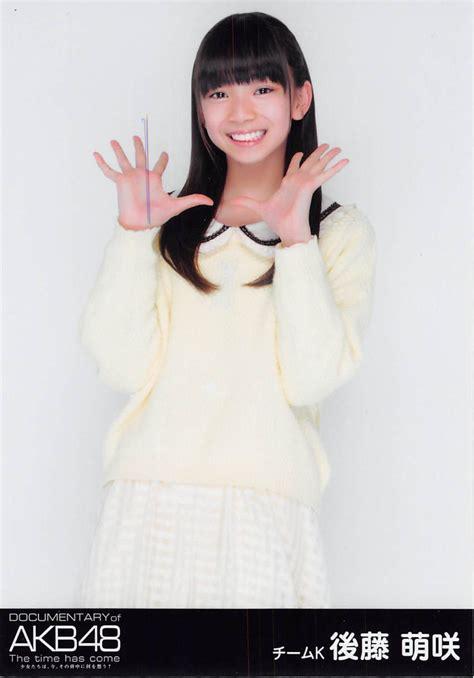 Photo Goto Moe Akb48 goto moe akb48 photo 38283129 fanpop