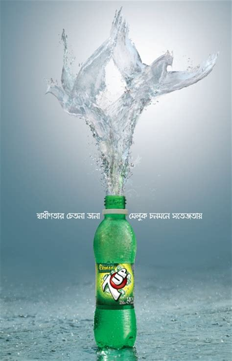 7up energy drink 7up print ad canned coffee 缶コーヒー softdrinks ソフトドリンク