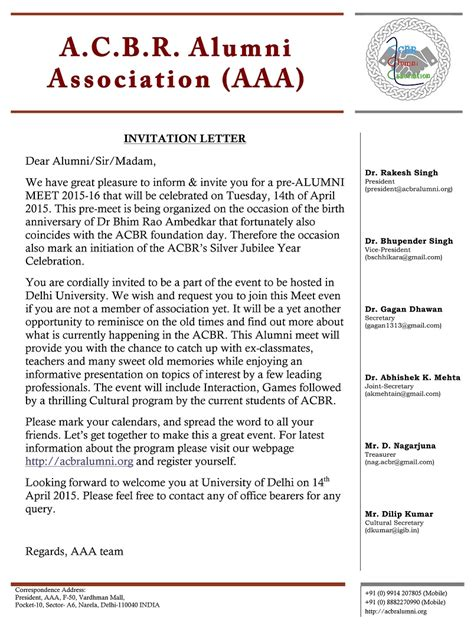 Invitation Letter To Form An Association Invitation To Alumni Meet 2015 Acbr Alumni Association