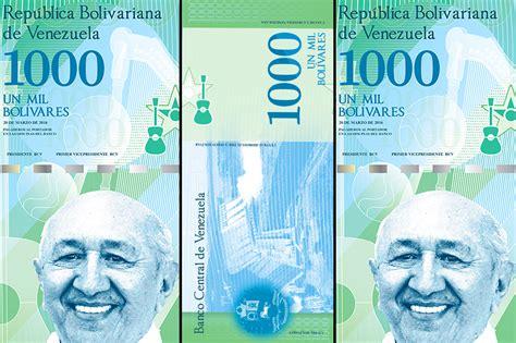 imagenes de billetes bolivares fuertes 191 qu 201 les parece consideran a sim 243 n d 237 az como opci 243 n para