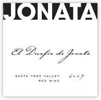 jonata winery tasting room jonata wine tasting wine reserve