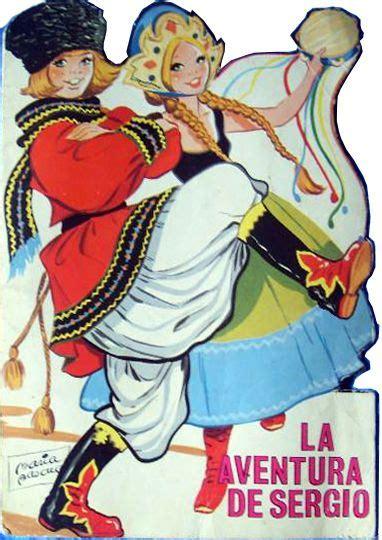 la castanera troquelados clasicos 8478643761 341 best images about contes on literatura spanish and la luna