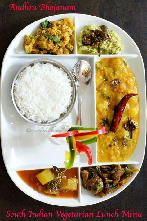 telugu lunch photos south indian vegetarian lunch menu 2 andhra lunch menu
